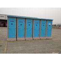 南通海门移动厕所出租4008883129海安如东启东如皋通州环保公厕卫生间