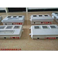 四川玻璃钢电表箱厂家直销smc玻璃钢电表箱