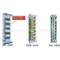 中国电信集团CT_GPX09S光纤总配线架产品标准V2.0