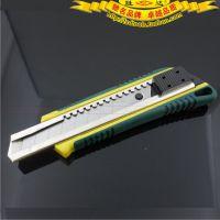 胜达工具 双色胶柄美工刀 墙纸刀 壁纸刀 单发型裁纸刀