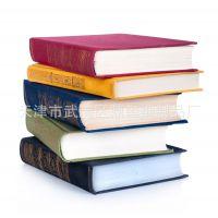 天津鼎玺 书籍印刷 宣传册 广告画册制作 企业画册 商务手册