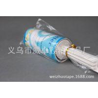 厂家供应可撕式清洁粘尘滚筒 清洁粘尘胶带 20层 彩纸包装