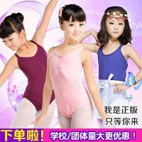 新款儿童舞蹈练功服夏季考级服装纯棉吊带体操服连体中国舞练习服
