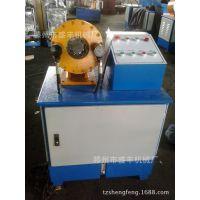 自动扣管机,液压压管机,缩管机,锁管机,扣压机13210785000