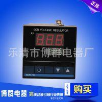 调节器 供应吹瓶机专用温控仪 可控硅智能电压调整器SCR-700