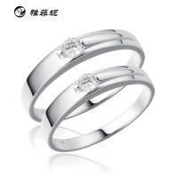 雅菲妮S925纯银饰品 爱相随情侣对戒戒指 地摊货源 时尚纯银首饰