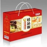 青岛纸箱厂家供应挂面包装纸盒子。