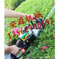 汽油绿篱剪 修枝机 单刃双刃绿篱机