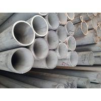 1060铝型材供应42*4铝管价格电议规格齐全