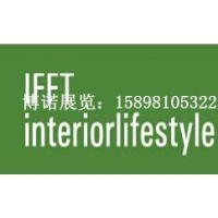 2015年东京国际家具展览会/东京国际家具展咨询博诺展览:15898105322