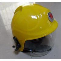 全盔防护帽/消防头盔新式/ 配强光手电作业 天昊消防器材大量现货出售
