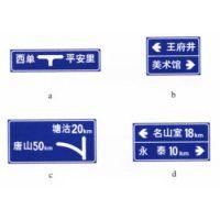广西标牌公司 道路警示牌指示牌反光牌设计制作批发安装价格
