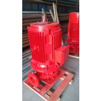 天津消防泵XBD5/20--SLH XBD6/20--SLH消防恒压切线泵价格 加压泵