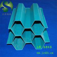 聚氯乙烯蜂窝斜管-PVC蜂窝斜管-蓝色蜂窝斜管填料-沉淀池填料
