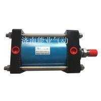 山东能业气动厂家订做 新泰多功能豆腐机气缸全国出售