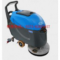 地面清洗机 法莱利FL-50D全自动洗地机 工业地面清洗机