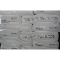 广东东莞塑料专用钛白粉颜料亨斯迈钛白粉R-TC30