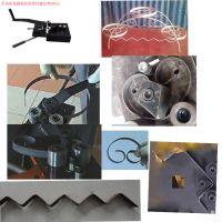 手动折角弯圆弯弧铆接机手动铁艺机械设备扁铁折弯机手工设备工具