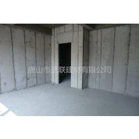 供应唐山盛联优质复合轻质隔墙板