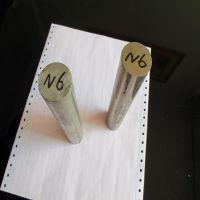 厂家直销纯镍棒 N6圆棒 纯度99.5% 长度可按要求定尺切割