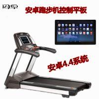 供应 闪卓 智能跑步机控制平板 安卓系统 7寸-23.6寸可以定制 跑步机专用平板电脑