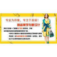 武汉专门的形象设计师培训学校 雅姿正规形象设计机构