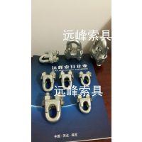 钢丝绳夹 国标GB5976-2006