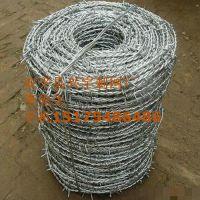海润公司直销各类型号刺绳(镀锌,PVC,喷塑,不锈钢材质)