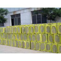 盘锦市厂家生产直销防火防水高密度隔音岩棉复合板水泥砂浆网格布面层