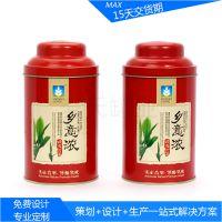 定制茶叶包装铁盒 平印高质量圆形红茶铁盒 凸盖普洱茶铁罐 厂家