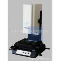 厂家直销二次元影像测量仪VMS2010 投影仪 200*100欢迎来电订购