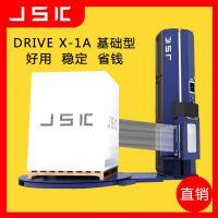 供应品牌JSK全自动触屏缠绕机 优质拉伸膜托盘在线覆膜裹包机