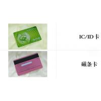 特琪高端会员卡制作|会员管理软件|会员刷卡器专业厂家供应