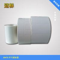 厂家生产天津食品合格证不干胶标签