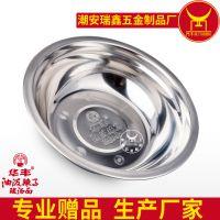 专业供应华丰白象方便面食品赠品 实用不锈钢汤盆可定做LOGO