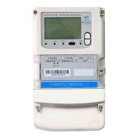林洋牌DTZY71-G|1.5(6)A|0.5S级、1级三相费控智能电能表|电度表