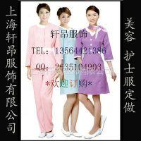 供应娱乐场所工作服美发师工作服上海轩昂服饰定做厂家