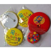 深圳印刷马口铁徽章订做 印刷渐变色胸章厂家 广告公司徽章制作