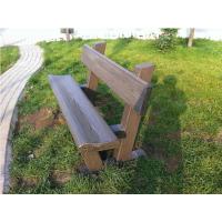 园林景观工程水泥仿木座椅、花桶、花箱、垃圾桶、树围、草坪护栏栅栏