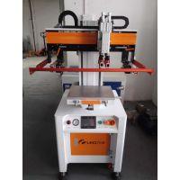 东莞力沃高速丝印机厂家 平面丝网印刷机 全伺服电动丝印机