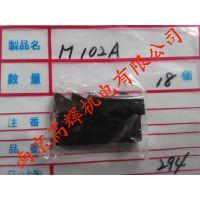 日本NA磁性开关RS-002NO热销产品 原装进口