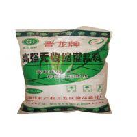 四川高和建材 耐久性强 的灌浆料 高强无收缩灌浆料 厂家批发