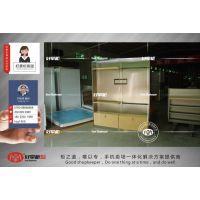 华为3.0版不锈钢电视配件柜图片中山定做厂家首发