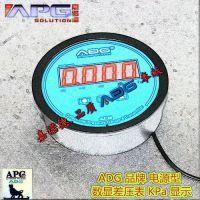ADG品牌数显差压表电源,GMP数显差压表量程