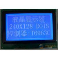 SG240128B SG240128C SG12864J SG12864L