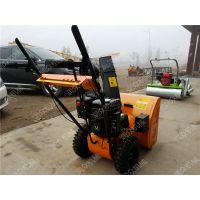 环卫专用小型扫雪机 大马力扫雪机型号 润众