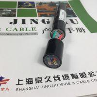上海耐高温电缆生产厂家