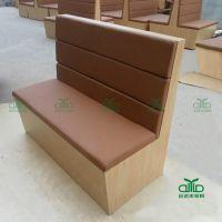 定制板式卡座沙发、茶餐厅卡座沙发 双人沙发卡座,厂家运达来供应
