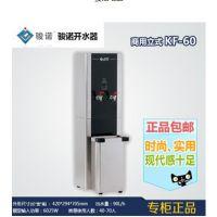 2014新款 骏诺商用立式电开水器KF-60 节能60% 高贵美观 含底座