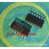 74HC74D 进口NXP  贴片SOP-14 全新原装 SN74HC74DR